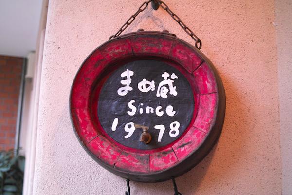 SDIM1341
