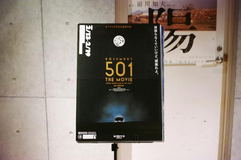 SDIM4939